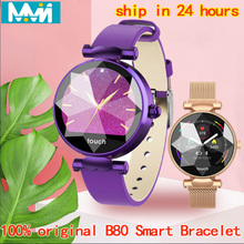 Smart Watch B80 Female Heart Rate Monitor Blood Pressure Fit