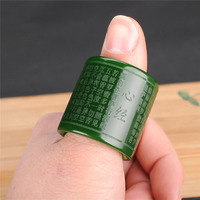 The Six Words Heart Sutra The green stone Ring Natural stone Xinjiang Hetian Spanner A Goods