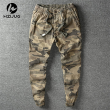 100 Cotton Mens Jogger Autumn Pencil Harem Pants 2017 Men Camouflage Military Pants Loose Comfortable Cargo