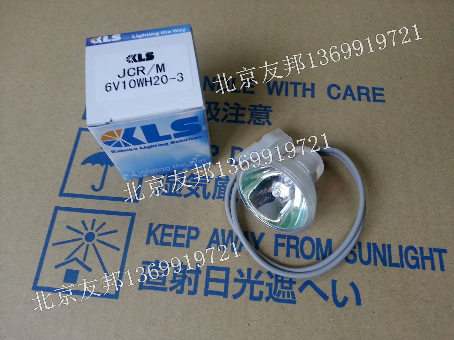FOR Sysmex Sysmex CA1500CA6000CA7000 Replacement Light BulbFOR Sysmex Sysmex CA1500CA6000CA7000 Replacement Light Bulb