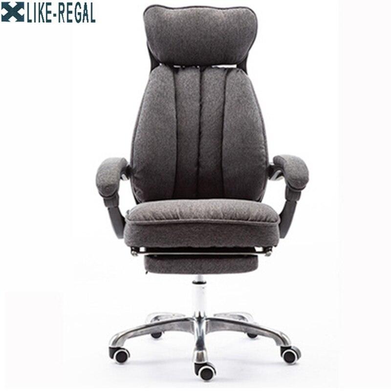 LIKE REGAL офисный стул компьютерный стул Бытовой откидной стул