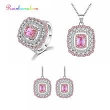 Комплект из серебра 925 пробы с розовым sapphire романтичные