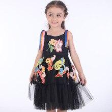 Girl Dress Robe Fille Enfant 'Ortensia'Flower Girl Dresses for Weddings Princess Dress Children Kids Clothes for Girls Age 13