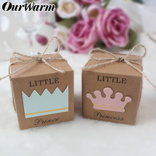 OurWarm 50pcs Little Prince Princess Kraft Paper Baby Shower Candy Boxes Birthday Party DIY Decoration Box+Burlap Twine