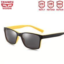 Очки triumph vision с минусом мужские модные квадратные солнцезащитные