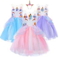 Fantasia crianças unicórnio tule vestido para meninas bordado vestido de baile bebê flor menina princesa vestidos de festa casamento trajes unicornio