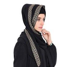 Babalet Womens' Modest Muslim Long Hijab Scarf Chiffon Sheer Gold Glitter Islamic Long Wrap Caps Shawl Arab Long Headscarf