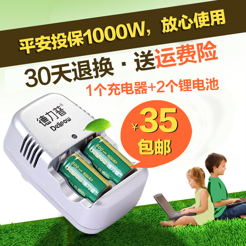 CR2 delipow battery charging kit 3V lithium battery mini25 rechargeable battery  camera CR2 Rechargeable Li-ion Cell brown 3 7v lithium polymer battery 7565121 charging treasure mobile power charging core 8000 ma rechargeable li ion cell