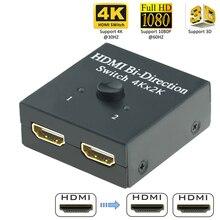 Aikexin Switcher HDMI 2 Portas Bi-direção Interruptor Manual 2×1/1×2 HDMI Splitter Hub HDCP Passthrough-Suporta Ultra HD 4 K