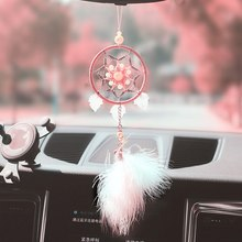 Car Pendant With Feathers Rearview Mirror Hanging Creativity Inlaid Diamond pearl Ornaments Gifts pendant Dream Girl Heart