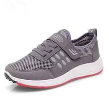 Women's shoes mother shoes new mesh shoes breathable mesh flat old casual stepper Superstar Sneakers shoes 881219329808 xtep old shoes men 2019 summer mesh breathable casual shoes students thick bottom old shoes