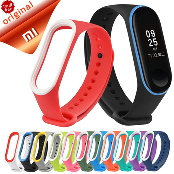 ALANGDUO Strap For Xiaomi Mi Band 3 Double Color Silicon Replacement Belt For Mi Band 3 Bracelet Accessories for Miband 3 Strap xiaomi mi band 4