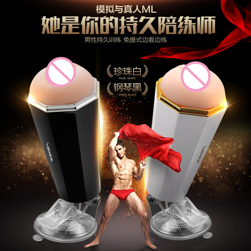 Electric hands-free male masturbator cup Strong sucker silicone pocket pussy artificial vagina real pussy adult sex toys for men free hand male masturbation cup sex products not electric real feel artificial vagina skin pocket pussy adult sex toys for men