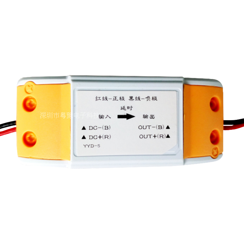 Delayed suction circuit board Automotive switch delay starter Delayed startup module delay relay module 6V 30V in Relays from Home Improvement