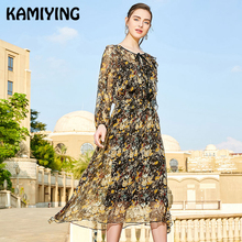 KAMIYING 2019 New Spring Dress Wooden Ear Edge Stitching Fragmented A-Shaped High Waist Body-Building Two Piece Suit Silk
