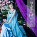 Новый 2017 традиционный Китайский Sexy Dress Шелк Hanfu Тан Костюм Женщины Платья Китайская традиционная одежда для женщин платье костюмы