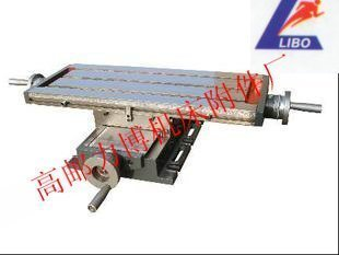 Купить с кэшбэком AKP-2 precision workbench, drilling and milling machine cross table, table size 730mm*210mm