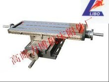 AKP-2 precision workbench, drilling and milling machine cross table, table size 730mm*210mm xyr axis 125mm manual trimming platform translation table and rotary table cross rail lsp125 l xyr125 125 125mm high precision