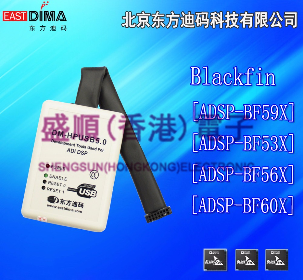 ADI DSP BF592 Emulator Support Blackfin Full Range Of DM HPUSB5 0 Adzs Hpusb Ice ADSP