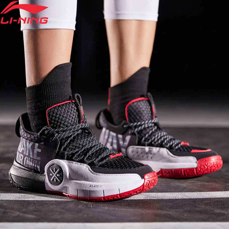Li-Ning Men Wade ALL DAY 4 On Court Basketball Shoes Cushion Wearable Sport Shoes LiNing CLOUD Sneakers ABPP025 XYL287