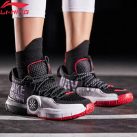 Li Ning Men Wade ALL DAY 4 On Court Basketball Shoes Cushion Wearable Sport Shoes LiNing CLOUD Sneakers ABPP025 XYL287