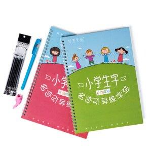 Image 5 - 2 stücke Kinder Grundlegende hübe/Pinyin/nut copybook Chinesischen radikale gemeinsame Charakter Übung Kindergarten baby pre schule