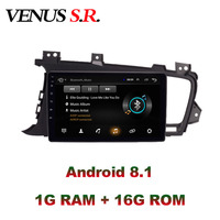 VenusSR Android 8.1 2.5D car dvd for KIA optima K5 radio 2011 2015 multimedia headunit GPS gps navigation
