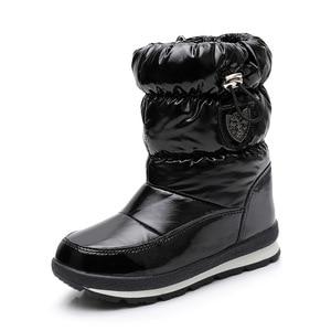 Image 5 - ULKNN Winter Boots For Girls Boys  Kids Boots 2018 New Waterproof Botas Thickening Snow Gold Dark Green 26 27 28 29 30 Size