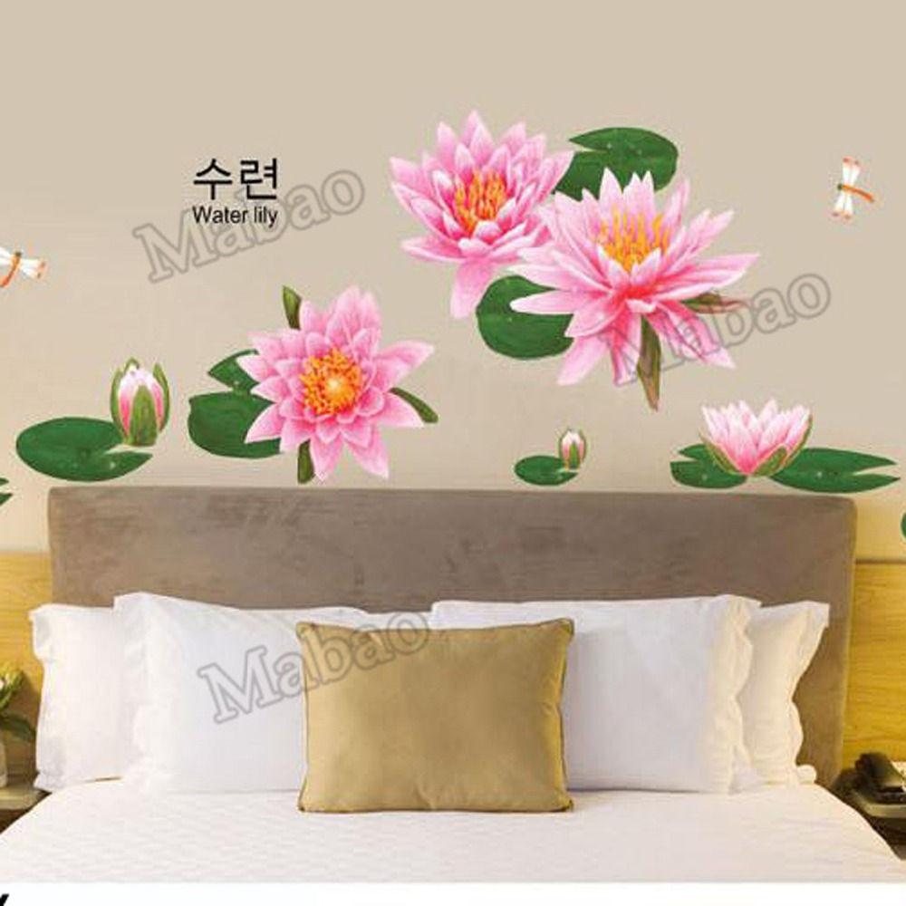 Mabao Water Lily Lotus Flower Wall Stickers Home Decor