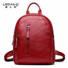 Lirenniao женщины рюкзак школьные сумки для подростков для девочек Натуральная кожа дизайнер высокое качество твердые Рюкзаки Mochilas Эсколар