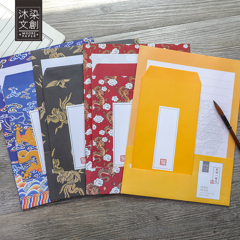 9 Pcs/Set 3 Envelopes+6 Letter Papers Ancient Chinese Emperor Series Letter Envelope Set Stationery Christmas Gift