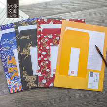 Letter Envelope-Set Stationery Papers Chinese Ancient 9pcs/Set Emperor-Series Christmas-Gift
