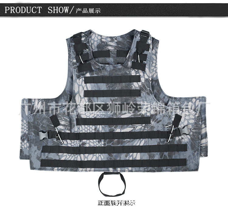 Live Cs Field Guard Vest Army Tactical Vest And Pack Wear Resistant Anti-piercing Equipment A4306 Camping & Hiking Climbing Bags