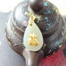 yu xin yuan fashion he tian jade 18k gold fu zi trendy charm pendant fine jewelry yuan tian xml update language