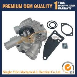 Nowa pompa wodna 119717 42002 dla Yanmar 3TNV76 NBK do silników diesla|Pompy wody|Samochody i motocykle -