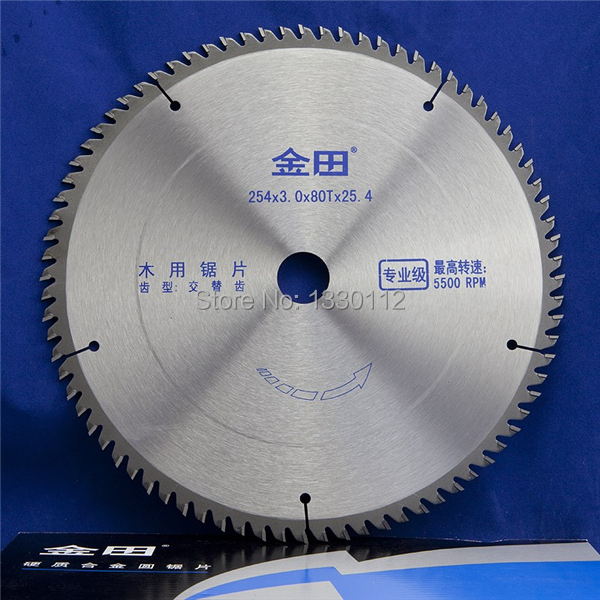 10 254mm diameter 80 teeth tools for woodworking cutting circular saw blade cutting wood solid bar rod free shipping 10 80 teeth t8a high carbon steel saw blade for expensive wood free shipping nwc108ht12 250mm super thin 1 2mm cut disk