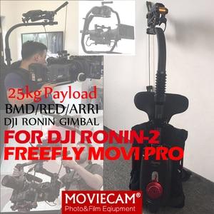 Image 2 - 10 25KG jak EASYRIG Gimbal wsparcie kamizelka rig łatwe rig z flowcine serene ramię wędkarskie dla DJI Ronin 3 osi gimbal czerwony