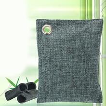 Горячий домашний номер воздух очищающий висячий мешок Свежий активный бамбук с активированным углем Сумки плесень одур удалить