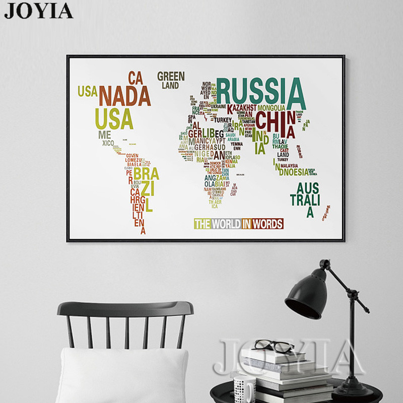 World map wall art map of the world in words canvas poster prints world map wall art map of the world in words canvas poster prints color and black painting home room office decoration no frame in painting calligraphy gumiabroncs Image collections