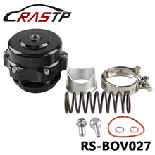 RASTP-UNIVERSAL ALUMINUM 50MM BOV TURBO BILLET BLOW OFF VALVE SPRING+FLANGE with logo RS-BOV027