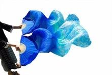 2017 New 1 Pair Dance Fans 100% Silk Stage Performance Props Dye Silk Fans 180cm Women Belly Dance Fans Royal blue+mixed colors