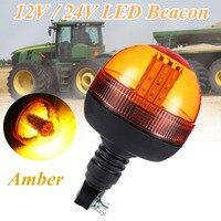 Wysokiej Jakości 40 Obrotowa Lampa LED Ciężarówka Samochodów Awaryjne Strobe Flash Light Super Bright Lampa Amber 12 V/24 V