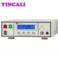 Programmable Insulation Withstand Tester RK7122 Programmable AC DC Voltage Insulation Tester Measuring Range AC 0 5KV, DC 0 6KV