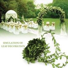 20 м DIY Искусственные цветы венок свадебный Декор имитация листьев поддельные растения из ротанга гирлянда листья вечерние украшения