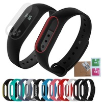 Colorful For Xiaomi Mi Band 2 Strap For Mi Band 2 Silicone Bracelet Replacement Wristband Smart Band Accessories wrist Strap