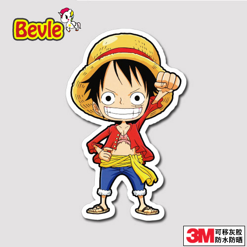 Bevle Monkey D Luffy Graffiti Luggage Laptop Decal Toys Bike Car Motorcycle Phone Snowboard Doodle Funny Cool 3M Sticker