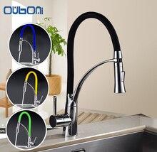 Ouboni Новый Дизайн кухонный кран вытащить хром литой четыре Цвет 360 градусов вращающийся холодной и горячей кухни краны griferia Cocina