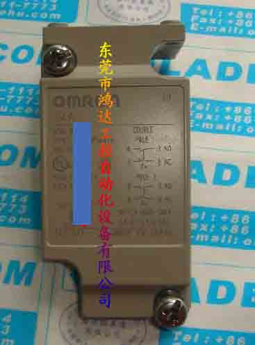 New Travel Switch D4A-0500N