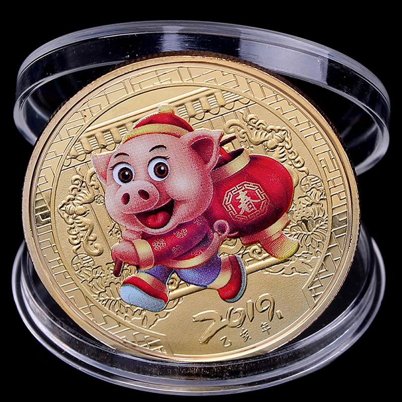 Gold plated pig commemorative coins Chinese zodiac anniversary coin souvenir 2/_7