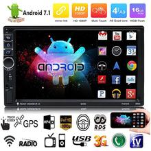 Android 7.1 7 Dual Din Touch Screen Car Bluetooth MP5 Player TF Card AUX Input MP4/GPS Navigation Integrated Device Multi-Media